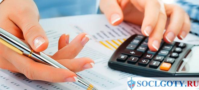 Налоговый вычет при рефинансировании ипотеки в 2018 году