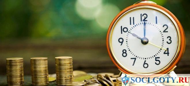 Налоговый вычет за обучение срок давности