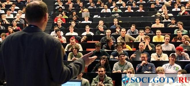 Налоговый вычет за обучение второе высшее образование-доработка