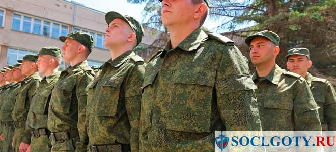 входит ли в пенсионный стаж учеба в училище и служба в армии