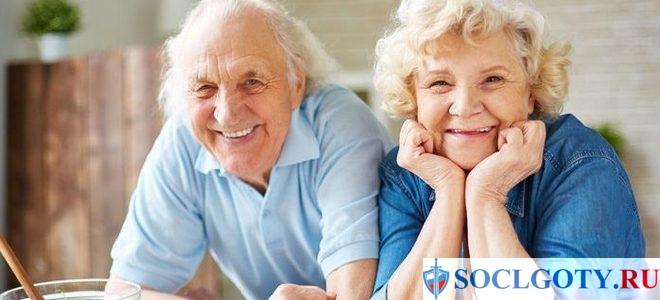 В каком размере пенсионерам предоставляется возврат накопительной части пенсии в 2019-м году