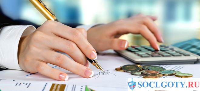 Выплата накопительной части пенсии: кому именно она полагается