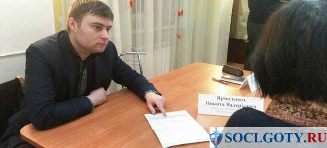 Когда нужна консультация ВАО в г. Москва