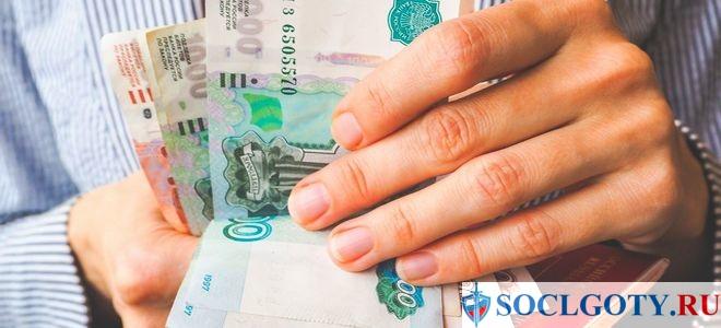 Налоговый вычет сроки рассмотрения и выплаты
