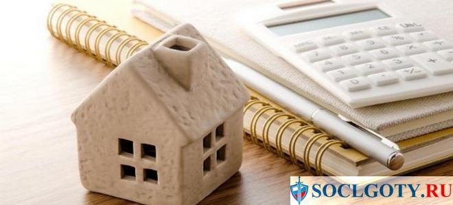 Документы для налогового вычета за квартиру - причины отказа