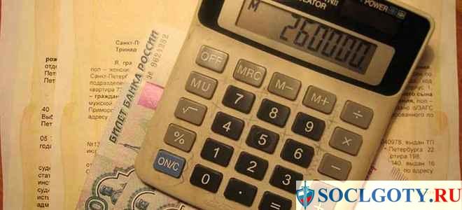 Документы для налогового вычета за квартиру через предприятие
