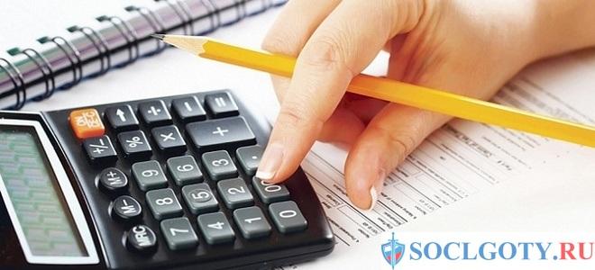 Документы необходимые для налоговой на получение налогового вычета при покупке квартиры