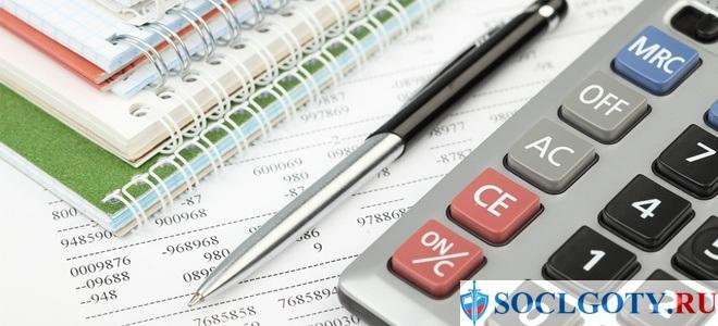 Может ли созаемщик получить налоговый вычет