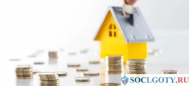 Налоговый вычет при постройке дома - лимит
