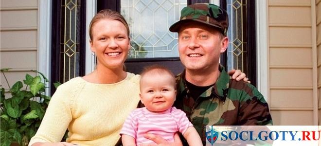 Случаи возврата налогового вычета по военной ипотеке