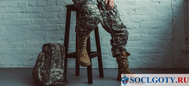 Размер налогового вычета по военной ипотеке