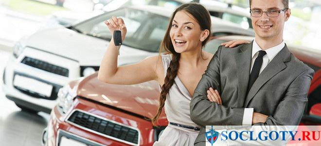 Налоговый вычет при покупке автомобиля в период 2018 - 2019 года