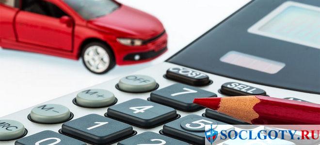 Процесс получения налогового вычета при продаже автомобиля