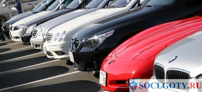 Кто имеет право на налоговый вычет при продаже автомобиля