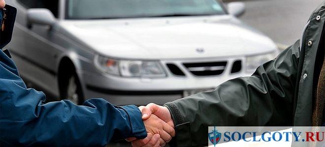 Налоговый вычет при продаже автомобиля - лимит