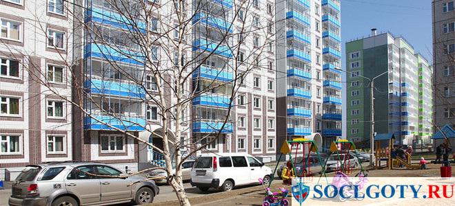 Продажа квартиры по жилищному сертификату риски продавца