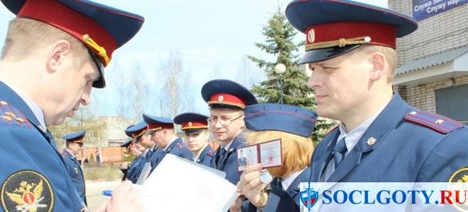 Жилищный сертификат для сотрудников ФСИН
