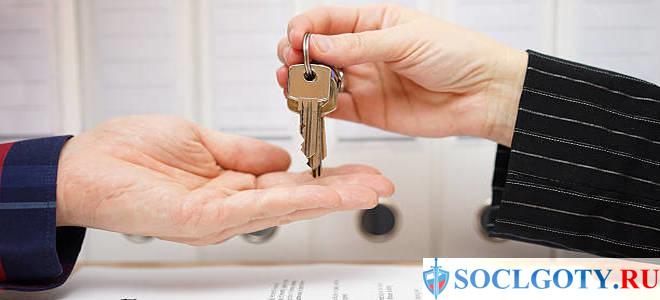 Жилищный сертификат на покупку квартиры в 2020 году: процедура