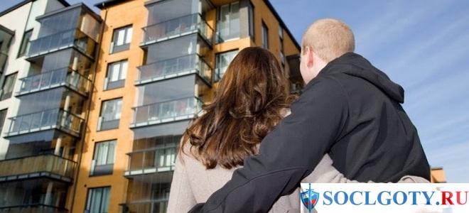 Жилищный сертификат на покупку квартиры в 2020 году