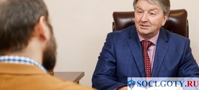 Адвокат САО Москва