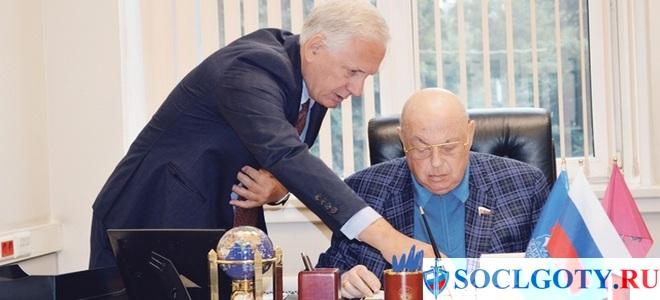 Где по ЮЗАО Москвы получить юридическое сопровождение