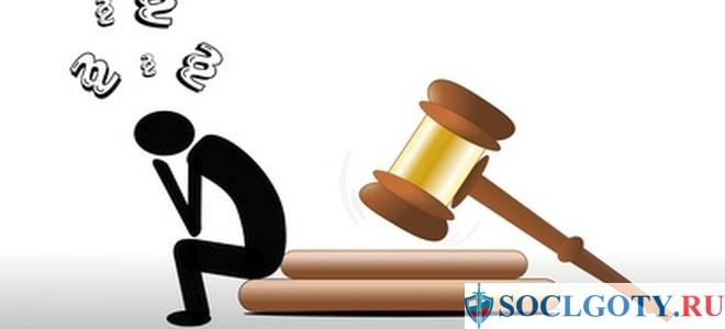юридическая консультация зябликово