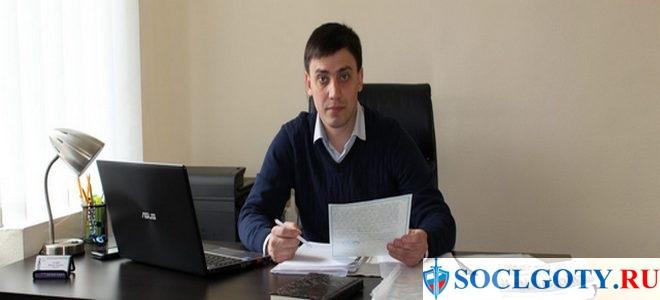 Получит' юридическую консул'тацию у метро Царицыно