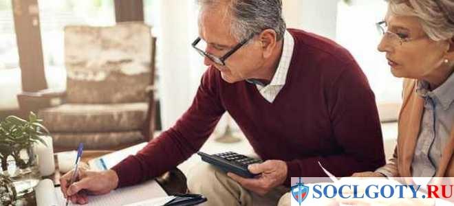 Назначение выплаты пенсионерам на случай увольнения