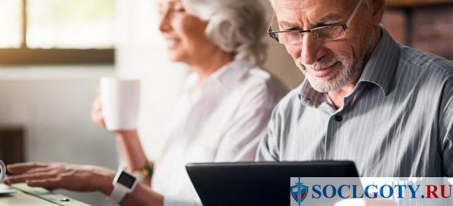 Работающий пенсионер не имеет права на индексацию пенсии