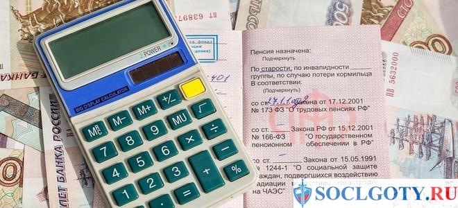 В вопросе начисления выплат работающему пенсионеру необходимо обратиться к некоторым нормативным актам