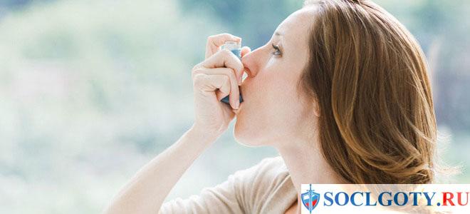 инвалидность при астме
