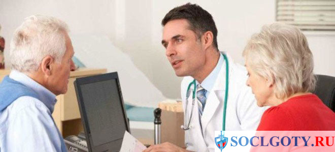 инвалидность при стенокардии