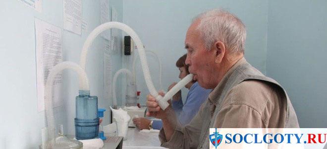 льготы при туберкулезе легких