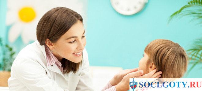 обращение к врачу с аутистом-ребенком