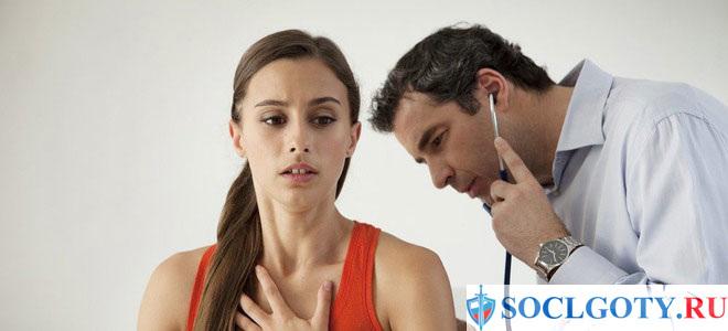 обследование при астме