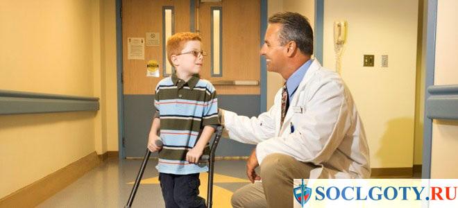 определение степени тяжести болезни при склерозе