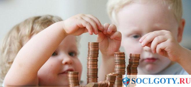 выплаты детям-инвалидам при ВИЧ
