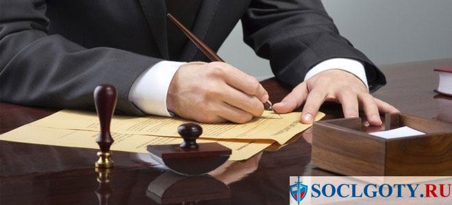 юридическая консультация по улучшению жилищных условий