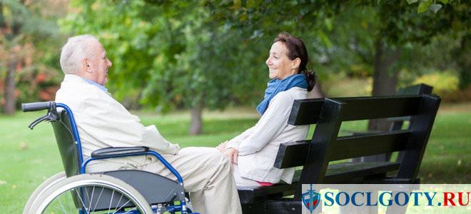 доплаты инвалиду