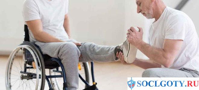 группы инвалидности при разных болезнях
