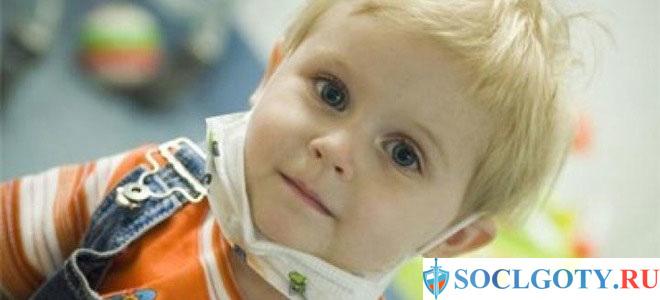 лейкоз у детей инвалидность