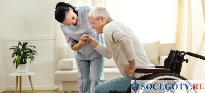 прибавка к пенсии по инвалидности