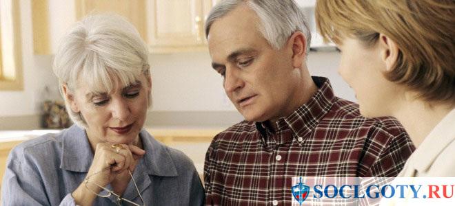 виды пенсии по старости