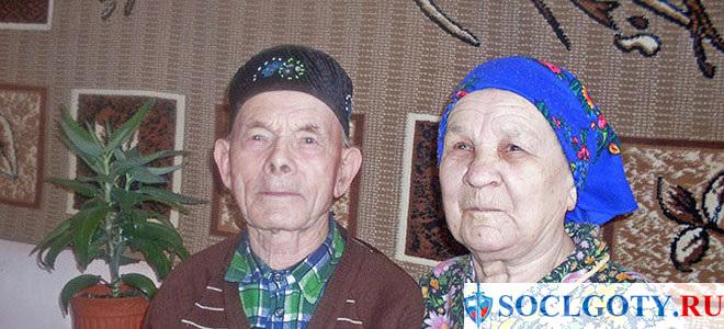 кому повысили пенсии в башкирии