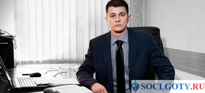 По каким вопросам можно получить консультацию юриста в Новосибирске