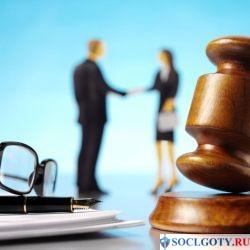 бесплатная консультация юриста по составлению документации