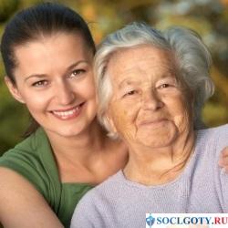 опекун над пожилым