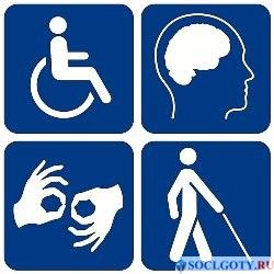 2 группа инвалидности устанавливается по итогам МСЭ