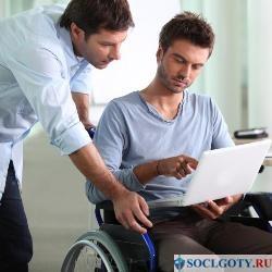 3 группа инвалидности признана рабочей