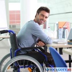 для получения инвалидности нужно доказать факт нарушений в организме
